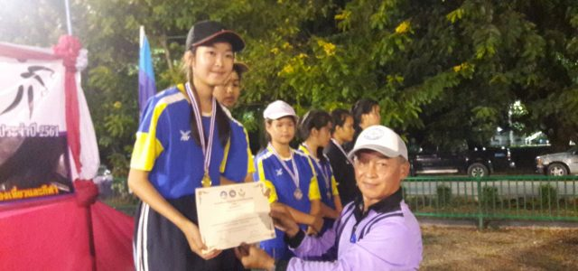 ในการแข่งขันกีฬานักเรียนนักศึก […]